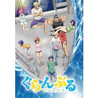 Image of Grand Blue