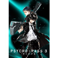 Image of Psycho-Pass 3