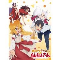 Image of The Helpful Fox Senko-san