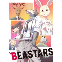 Quotes from Beastars