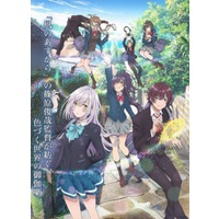 Image of Iroduku: The World in Colors