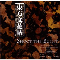 Image of Touhou Word Flower Album ~ Shoot the Bullet