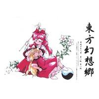 Image of Touhou Fantasy Land ~ Lotus Land Story