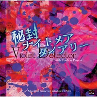 Image of Secret Sealing Nightmare Diary ~ Violet Detector