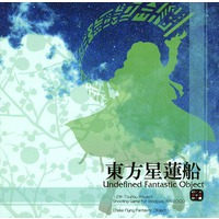 Image of Touhou Star Lotus Ship ~ Undefined Fantastic Object