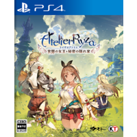 Image of Atelier Ryza: The Queen of Eternal Darkness and the Secret Hideout
