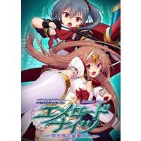 Image of Mahou Senshi Emeroad Knights -Kizuna o Tsumugu Megami-tachi-