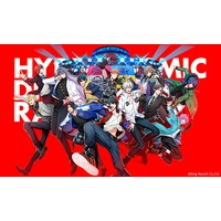 Image of Hypnosis Mic -Division Rap Battle-