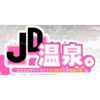 Image of JD Onsen. Eroero Dynamite Joshi Daisei to no Onsen Seikatsu.