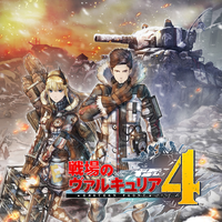 Image of Valkyria Chronicles 4