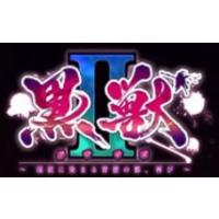 Kuroinu 2 ~In'yoku ni Somaru Haitoku no Miyako, Futatabi~ Image