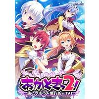 Akatoki 2! -Tsumugu Mahou to Koboreru Hikari- Image