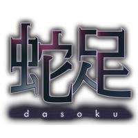 Image of Dasoku