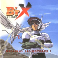 B't X Image