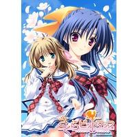 Sakura Bitmap Image