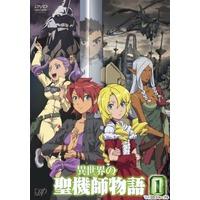 Image of Tenchi Muyo! War On Geminar