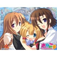 One Tama ~Boku to Onee-chan to Kitsune no Yu~