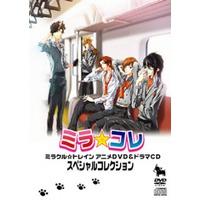 Image of Miracle Train: Chuo-sen e Youkoso