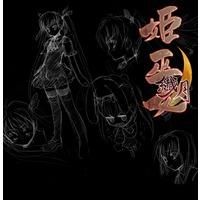 Image of Himemiko Sentsuki