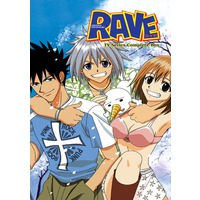 Image of Rave Master