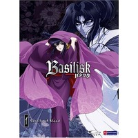 Image of Basilisk