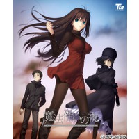 Image of Mahoutsukai no Yoru -Witch on the Holy Night-