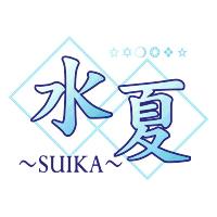 Suika (Series) Image