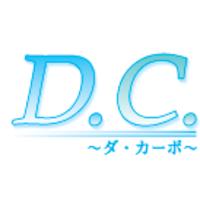 Image of D.C. Da Capo (Series)