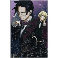 Image of Black Butler 2