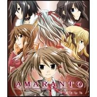 Image of Amaranto