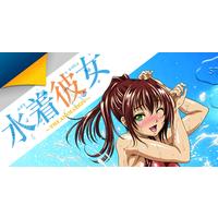 Mizugi Kanojo the Animation