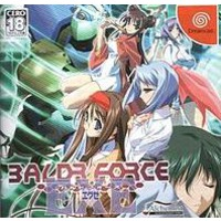 Image of Baldr Force Exe