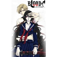 Image of Blood-C: The Last Dark