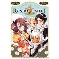 Image of Rondo Leaflet