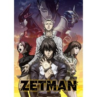 Image of Zetman