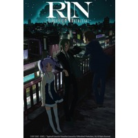 Image of RIN ~Daughters of Mnemosyne~