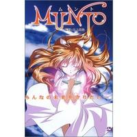 Image of Munto