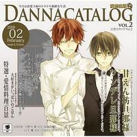 Image of Danna Catalogue Vol.02