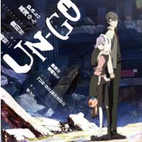 Image of UN-GO
