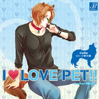 I LOVE PET!! Vol. 1 Collie Dog