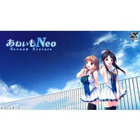 Image of Aneimo Neo Second Sisters