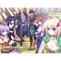 Image of Gears of Dragoon