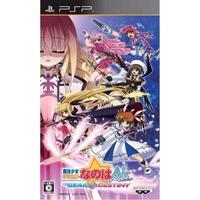 Image of Magical Girl Lyrical Nanoha A's Portable: The Gears of Destiny