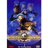 Banner of the Stars Image