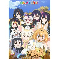 Image of Kemono Friends