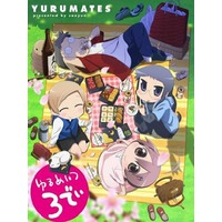 Image of Yurumates3Dei Plus