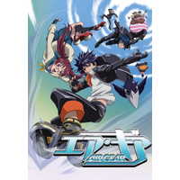Image of Air Gear