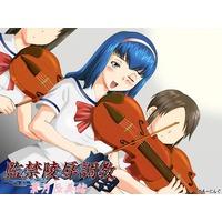Image of Kankin Ryou joku choukyou haduki and bio
