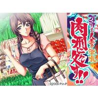 Image of Manbiki Hitozuma no Yawahada Nikukei ni Shosu!!