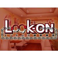 Lock-ON Endless Torture Cafe Image